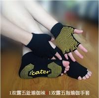 Professional yoga socks finger gloves antiskid five toe socks yoga yoga sports socks