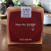 [GRANDNESS] Red Rhyme Round Cake * 2013 301 Yunnan Menghai Dayi Ripe Pu Er Puer Pu Erh Cake* 100% Genuine Certified 100g*5pcs