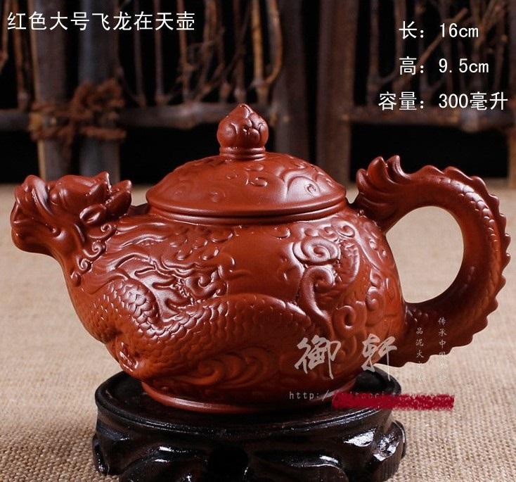 Free Shipping Authentic Yixing teapot Zhuni large capacity filter teapot big pot of red queen Soaring Hi Quality(China (Mainland))
