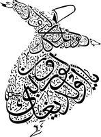 mevlana 115*165cm wall decor decals home stickers Murals art vinyl islamic dancing Muslim No187new