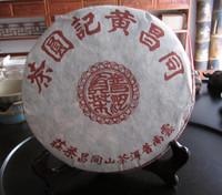Free Shipping, Tea PU er tea tongchang round tea premium cooked tea cakes