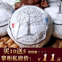 10 5 tuo tea colorful PU er cooked tea premium classic tea ripe