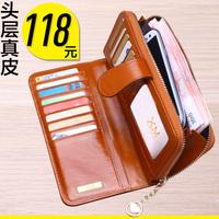 Vintage women's wallet long design genuine leather zipper fashion cowhide fashion women's day clutch wallet s3