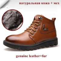 Free shipping high quality genuine leather warm fur men shoes winter boots snow boots for Russian