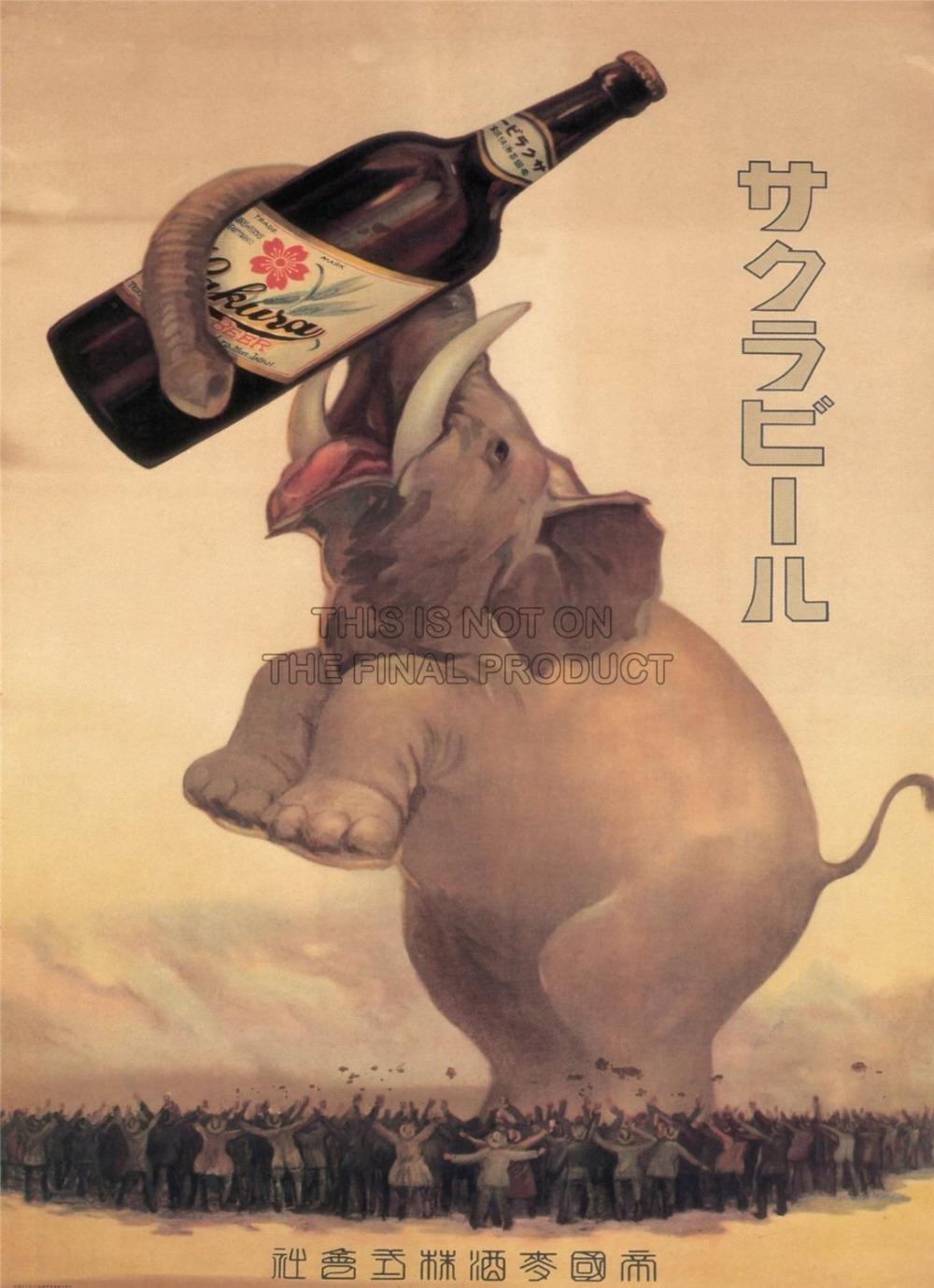 Японская реклама из жопы пила 2 фотография