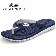 Plus size nuovo 2015 sandali per gli uomini di gomma casual moda pantofole sapatos femininos estate infradito nero scarpe blu size8-10(China (Mainland))