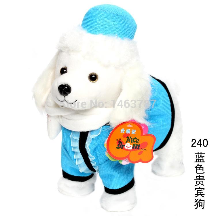 Electronic Toy Dog For Kids Plush Toy Dog Kids Leash