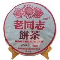 PU er cooked tea 357 g