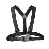 Adjustable Chest Mount Harness for Evoplus Sport Outoor Action HD Camera
