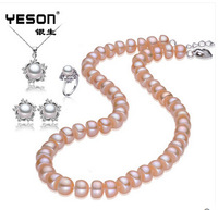 Silver jewelry born natural freshwater pearl necklace pink sending flourishing slim suit counters authentic timed promotions