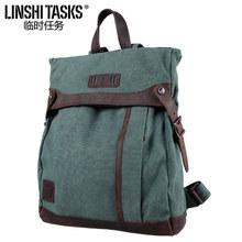 2014 freeshipping new unisex women men fashion softback daily backpack vintage sturdy canvas design rucksack casual bags(China (Mainland))