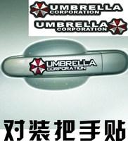 Set of 2 resident evil anbuleila umbrella of UMBRELLA menla hand against S-21, hands against