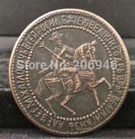 Free shipping  100pcs/lot 50kopeks 1654 Russian czar Alexander mikhail lowe old russian coin replica  43mm