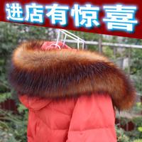 Fox raccoon fur collar fur cap of son vigoreux fur faux fur collar cap of down coat overcoat collar female