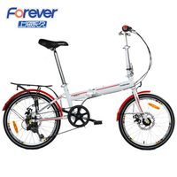2014 New Top Fashion Steel Folding Bike 20 Forever 7 Speed Disc Brakes Folding Bicycle for Road Bike