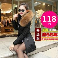 2014  Winter Thickening plus size large fur collar medium-long women's slim outerwear women down coat  7over size winer coat