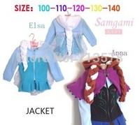 2014 frozen coat kids jacket elsa costume girls Frozen Hoodies clothing for children girls winter coat Free shipping