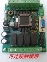 10MR industrial PLC controller board compatiable with Mitsubishi PLC FX1N 2N, 6DI 4DO 2AI digital i/o analog input