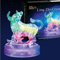 New 3D Crystal Blocks Puzzle Flashing Horoscope Puzzle Flash Taurus Educational Toys Christmas Kid's Present New Year Gift