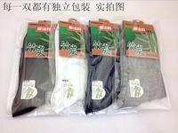 2014 Solid color socks bamboo charcoal fiber socks breathable socks knee-high socks. The senior men's socks,10 pair of package.