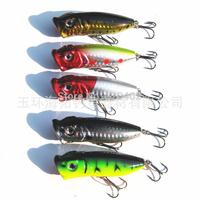 New 5pcs/lot Minnow Fishing Lure 6.5CM-13G pesca fish wobbler fishing tackle swivels artificial lure hard bait japan swimbait