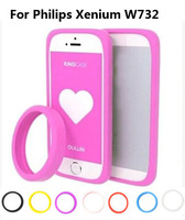 The silicone Anti-knock mobile phone case multi-function  bracelet  bumper case for Philips Xenium W732,gift
