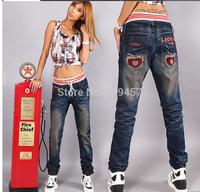 Elastic waist harem pants jeans loose baggy jeans denim hip hop pants trousers Plus size harem jeans women