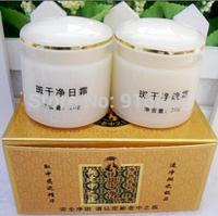 Free shipping Best Huatuo Lightening Whitening Skin Bleach Bleaching Cream Remove Dark Skin Spots Anti Acne Cream