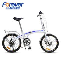 2014 hot-selling brand 20 folding bike multicolor Carbon Steel folding bike 7 speed Disc brakes 20 bicycle