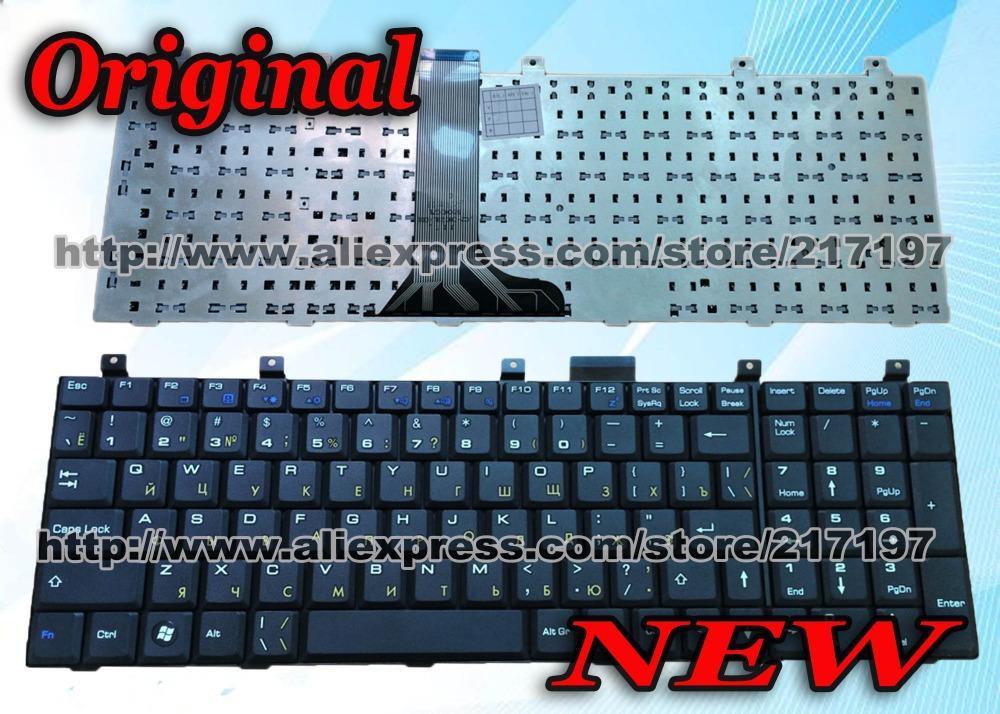 NEW Russian RU Keyboard for MSI 1683 MS1683 VR600 CX600 CX500 EX625 MS-1683 Lg E500 Black Laptop Keyboard(China (Mainland))