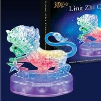 New 3D Crystal Blocks Puzzle Flashing Horoscope Puzzle Flash LEO Educational Toys Christmas Kid's Present New Year Gift