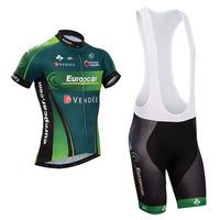 eupopcar 2014 ciclismo Dark green Jersey cycling jersey short sleeve cycling clothing men Cycling wear+bib shorts sets-M124