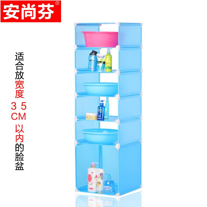 Ventilator Grote Badkamer ~ ikea bathroom storage Koop Goedkope ikea bathroom storage loten van