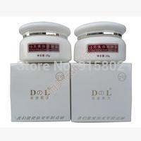 Free Shipping MS whitening beauty cream face cream, VC arbutin rapid improvement of skin whitening freckle cream