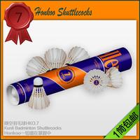 Honkoo badminton shuttlecocks hko-07class B duck feather shuttlecock as like rsl07 as03  free shipping EMS