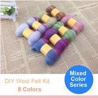 DIY handmade wool felt poke fun material kit wool strip mixed color wool 5g/Colour 8colors