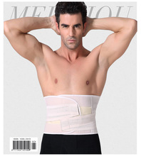 compression Big belly lumbar protector posture corrector losing abdominal fat lower back pain waist cincher lose