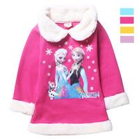 Girls Winter Warm Coat Children Outerwear Fit5-12Yrs Kids Winter Jackets Frozen Fashion Long Turn-Down Collar Cotton 2015 9515