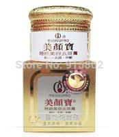 2pcs Powerful Freckle cream Remove melasma Acne Spots scars Melanin whitening face care cream free shipping