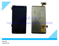 LCD Screen with Touch Digitizer Assembly with Frame for HTC G19 Free Shipping