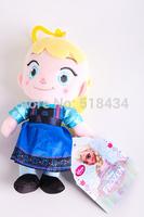 Free shipping 18CM Frozen childhood Plush Elsa Anna baby hunging plush Soft Toy,frozen princess,Brinquedos Kids Dolls for Girls