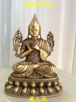 """8"""" Tibetan Buddhist bronze LA MA BUDDHA, Tsongkhapa buddha statue 21 cm tall"""