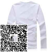 Large in stock 2015+long Sleeve Men's T Shirt 2015 slim fit brand shirts for men designer shirts boy london shirt Men Clothing