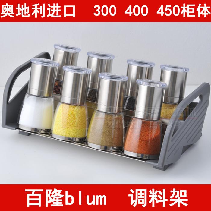 Austria imported genuine Blum blum drawer high to help horse drawn stainless steel spice rack(China (Mainland))