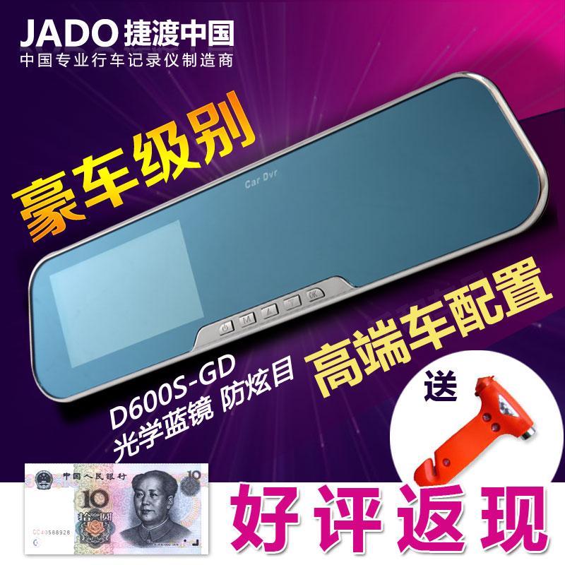 Driving recorder gd d600s rearrests night vision hd car dvr gps navigation radar detector(China (Mainland))