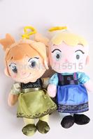 Christmas gift,New Frozen Hunging Ornament Kid Elsa Anna Plush Doll 18cm big hunging ornament Small Dolls free shipping