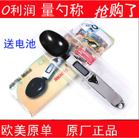 Household stainless steel electronic measuring spoon mini traditional chinese medicine 0.1g electronic scales spoon scale tea