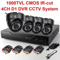 4ch 1200TVL CCTV Camera 4CH cctv system 4ch D1 H.264 1080P DVR diy cctv system