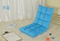 Hot Sale Lazy Boy Sofa, Creative Person Sofa Bed, Folded Cushion Tatami, Living Room Bedroom Office Leisure Sofa Size S SF002