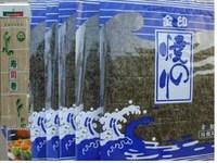 wholesale high Quality Seaweed, nori sushi =50pcs/set +Bamboo rolling mats nori tools top selling
